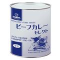 ロイヤルシェフ ビーフカレーセレクト(中辛) 2号缶(840g)