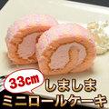 テーブルマーク PSロールケーキいちご 200g