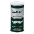 ギャバン パセリホール(缶) 16g