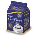 【大特価セール!】 ユニカフェ PRO ドリップコーヒー スペシャルブレンド 8g×10パック