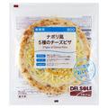 JCコムサ デルソーレ ナポリ風5種のチーズピザ800 1枚