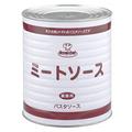 ロイヤルシェフ ミートソース 2号缶(840g)