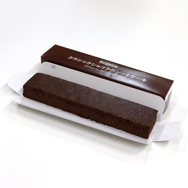 ベルリーベ クラシックショコラのシートケーキ