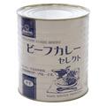 ロイヤルシェフ ビーフカレーセレクト(中辛) 1号缶(約3kg)