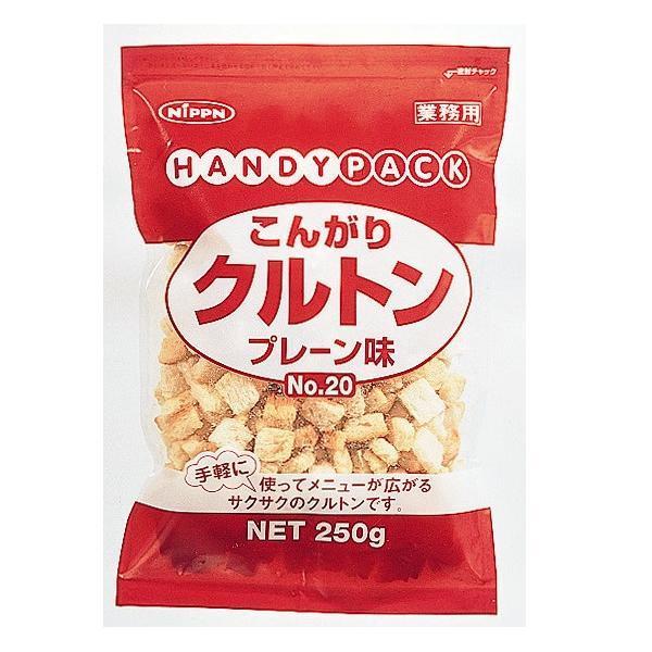 日本製粉 こんがりクルトン プレーン味 NO.20 250g
