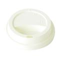 東罐 厚紙カップ SMT-400 12オンス用フタ トラベラー(白)100個