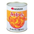 マルハニチロ 中国産 みかんホール (M) 2号缶(850g)