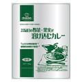 ロイヤルシェフ 22品目の野菜・果実が溶け込むカレー 185g