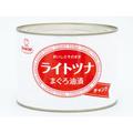 ロイヤルシェフ ライトツナまぐろ油漬チャンク(フィリピン産)T2K缶 1705g