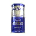 ギャバン シナモンパウダー 缶 300g