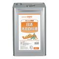 日清オイリオ 大豆白絞油 16.5kg