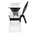 ボンマック ホット&アイスコーヒーメーカー VDHI-02BM