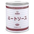 ロイヤルシェフ ミートソース 1号缶(3kg)
