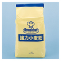 ロイヤルシェフ 強力小麦粉 1kg
