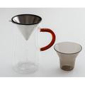 ボンマック ダブルウォール コーヒーカラフェセット 700ml