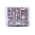 シマダヤ 風味際立つ十割そば(ミニダブル) 200g×5食