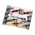ニチレイ パリパリの春巻 35g×10本