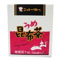 日東 梅昆布茶 1kg 箱