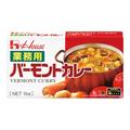 ハウス食品 バーモントカレー  1kg