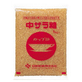 日新製糖 中ザラ糖 1kg