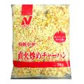 ニチレイ 特撰中華直火炒めチャーハン(国産米) 1kg