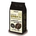 ユニカフェ 珈琲鑑定士のブレンドコーヒー (豆) 150g