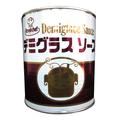 ロイヤルシェフ デミグラスソースNZ 1号缶