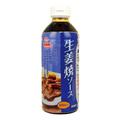 ロイヤルシェフ 生姜焼ソース 500ml