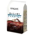 ユニカフェ おいしい香り アイスコーヒー (粉) 300g