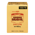 日清オイリオ サラダ油 8kg BIB