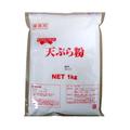 お店のための 天ぷら粉 1kg