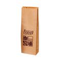 クラフトラミネート袋 KLP-500(珈琲)