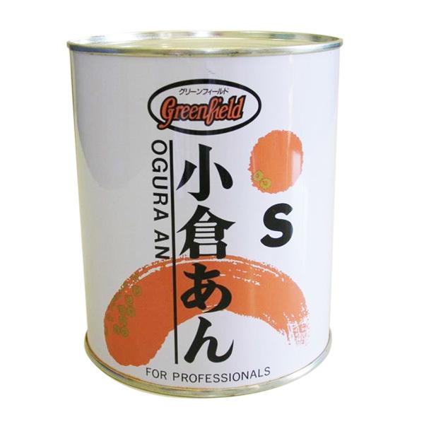 グリーンフィールド 小倉あん 2号缶(ささげ豆使用)