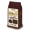 ユニカフェ 珈琲鑑定士のブレンドコーヒー コク (粉) 150g