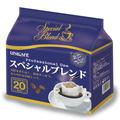 ユニカフェ PRO ドリップコーヒー スペシャルブレンド 8g×20パック