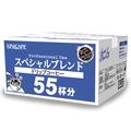 【大特価セール!】 ユニカフェ PRO ドリップコーヒー スペシャルB 8g×55パック