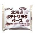 ホクレン 北海道ポテトサラダベース 450g(150g×3袋)