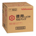 キッコーマン 徳用しょうゆ 10L BIB