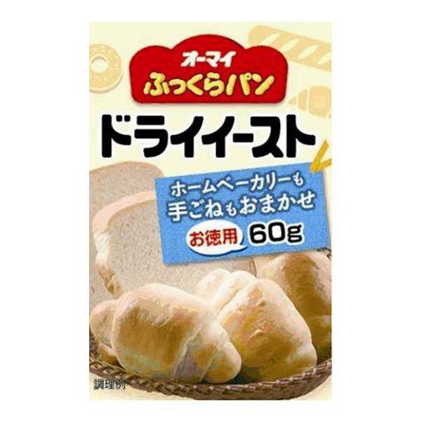 オーマイ ふっくらパンドライイースト(お徳用)60g