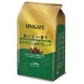 ユニカフェ おいしい香り キリマンジャロブレンド (粉) 300g