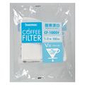 ボンマック V型フィルター酸素漂白 CF‐100SV(1~2人用)