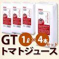 グリーンフィールド トマトジュース 1000ml(4本セット)