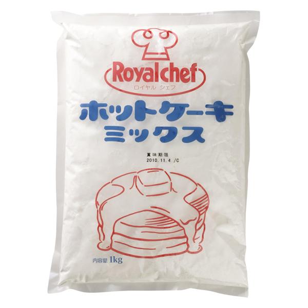 ロイヤルシェフ ホットケーキミックス 1kg