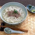 シマダヤ アジアンヌードル平麺(フォー) 200g 5食