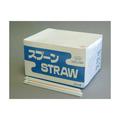 シバセ工業 スプーンストロー4色ストライプ(輸入) 500本