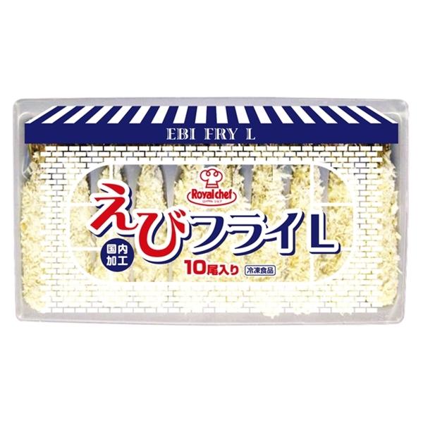 ロイヤルシェフ 冷凍エビフライ(3L) 10尾