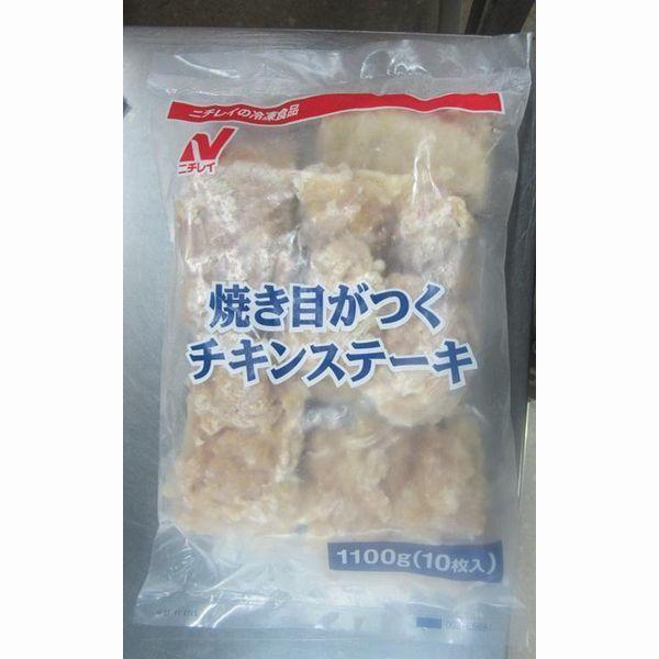 ニチレイ 焼き目がつくチキンステーキ 1100g(10枚入)