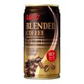 UCC ブレンドコーヒー(缶)185g