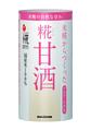 マルコメ プラス糀 米糀からつくった甘酒 125ml