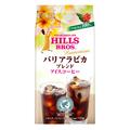 ヒルス ハーモニアスバリアラビカブレンドアイスコーヒー AP170g